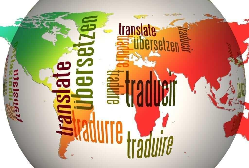 תרגום עברי אנגלי