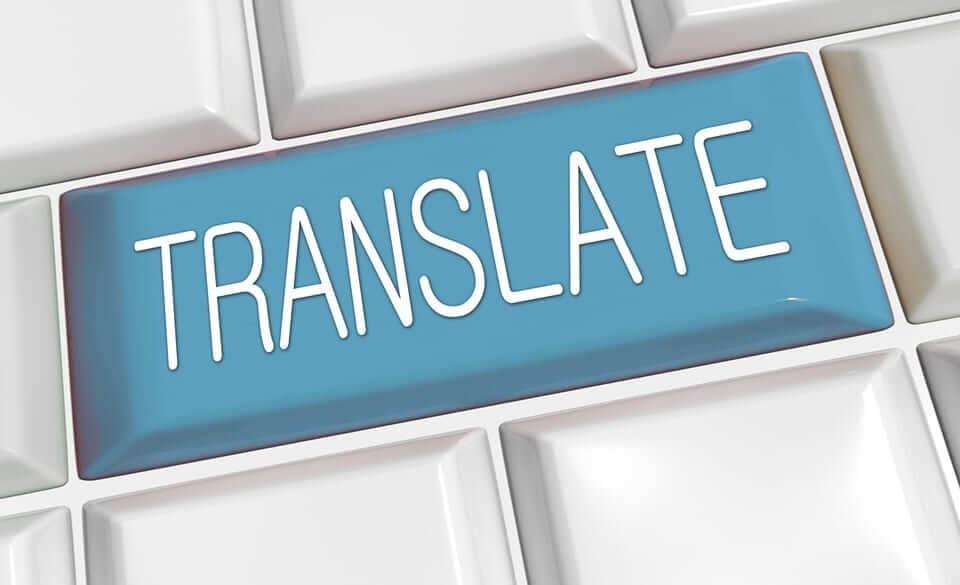 מתרגם עברית ערבית – הדרך ליצירת שיתופי פעולה