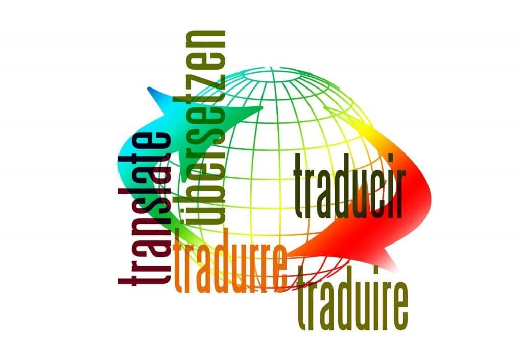 שירותי תרגום מעברית לאנגלית