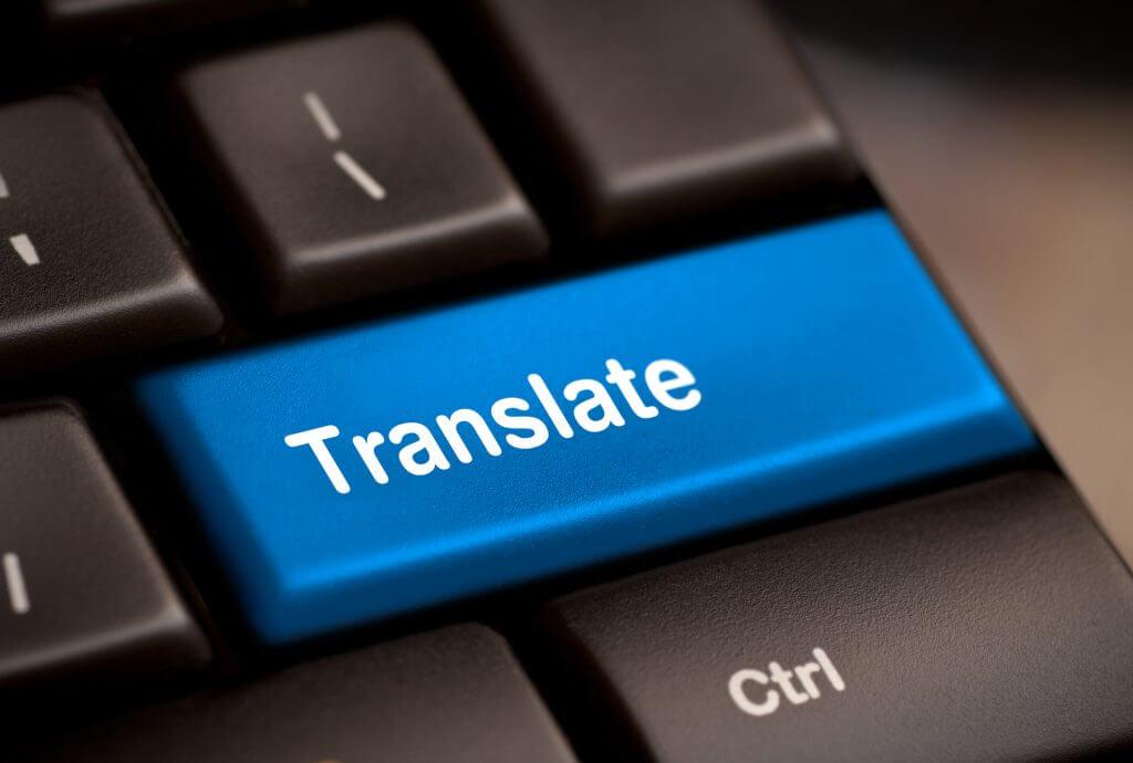 איך מזהים תרגום מקצועי?